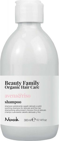 Organic Hair Care Hafer & Reis Shampoo
